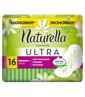 Naturella Ultra Maxi Camomile podpaski 16 sztuk
