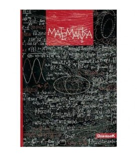 Zeszyt 60 Kratka Matematyka