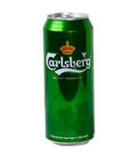 Carlsberg puszka 0,5l piwo